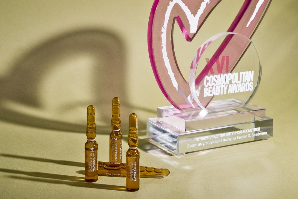 Mamy Cosmopolitan Beauty Award!